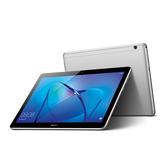 HUAWEI華為 MediaPad T3 10 9.6吋平板 LTE版 (2G/16G) 送平板座+觸控筆