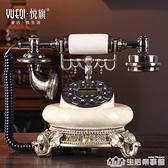 悅旗仿古歐式電話機復古家用時尚創意辦公有線固定古董電話機座機 生活樂事館