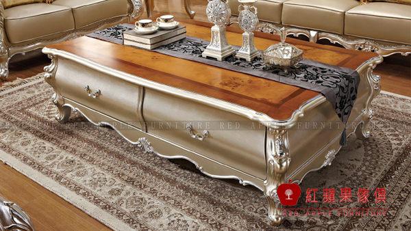 [ 紅蘋果傢俱 ]LM-205 維西莉亞系列 長茶几 桌子 客廳桌 茶几 數千坪展示