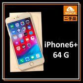【台中愛拉風實體店面保障】iPhone6 Plus 64G 5.5吋二手機 中古 銀色 9成9新狀況極佳 店保一個月