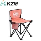 【KAZMI 韓國 KZM 極簡時尚輕巧折疊椅《珊瑚粉》】K9T3C001/露營椅/折疊椅/導演椅