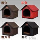 狗窩冬天保暖防水可拆洗封閉式房子型狗屋小型犬泰迪博美寵物用品 3C優購