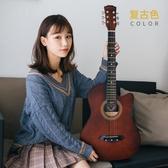 吉他 38-41寸民謠木吉他初學者男女學生練習樂器新手入門吉之琳 莎瓦迪卡