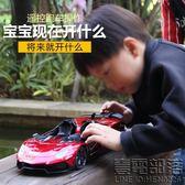 競速遙控車玩具充電動越野汽車模型漂移遙控賽車兒童搖控車男孩