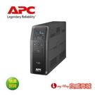 APC 艾比希 1500VA 在線互動式 UPS(BR1500MS-TW) 120V