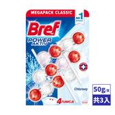 BREF馬桶消臭清潔球-強力清潔(50g*3)X3組
