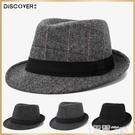特賣紳士帽帽子男春秋禮帽男士帽子冬戶外英倫秋冬中老年人爵士帽冬天老人帽