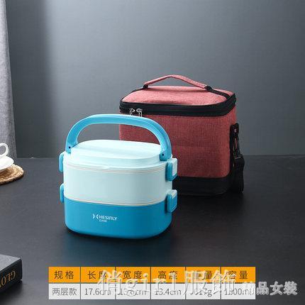 不銹鋼保溫飯盒上班族微波爐可加熱便攜便當盒3多層2分隔型帶餐具 中秋節好禮