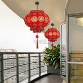 現貨快出 仿羊皮大紅燈籠圓新年家用喬遷裝飾中式陽臺酒店茶樓戶外防水 YJT