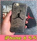 【萌萌噠】iPhone 6 / 6S Plus (5.5吋) 蠶絲紋保護套 軟殼 空中飛人 公牛喬丹 潮牌同款 全包矽膠套