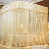 新款伸縮U型蚊帳公主風落地紋帳1.5米1.8m床雙人家用加密加厚 igo 遇見生活