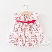 洋裝 女童連衣裙夏裝0-1-2-3-4歲女寶寶兒童公主裙滿身兔子背心裙 2色