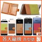 ZenFone7 ZS671KS 華碩 Realme 小米10 紅米Note9 華為 VIVO 牛仔拼接卡夾 透明軟殼 手機殼 保護殼