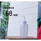 〔不漏水升級〕擠壓式澆水壺/噴水壺(單個) 澆水 園藝工具【C001013】