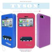 ★Apple iPhone 5/iPhone 5S/iPhone SE  尊系列 雙視窗皮套/保護套/手機套/軟殼