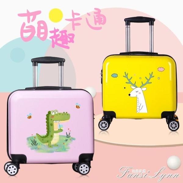 輕便18寸兒童行李箱女男小型拉桿箱迷你旅行箱16登機箱密碼箱定制HM 范思蓮思