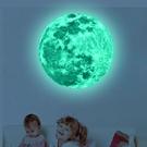 創意夜光月球牆貼熒光貼循環發光貼紙兒童房公主房宿舍臥室裝飾 樂活生活館