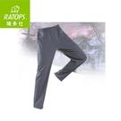 【瑞多仕 RATOPS 中性刷毛保暖褲《暗灰/影灰》】DB5-937/長褲/休閒長褲/居家褲