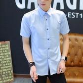 短袖襯衫【2件裝】夏季短袖襯衫男士韓版修身型青少年白色襯衣潮男裝素色 衣間迷你屋
