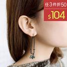 耳環 別針 造型 水晶 拼接 誇張 耳環【DD1702036】 BOBI  04/20