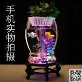 金魚缸圓形客廳辦公桌面小型迷你創意生態水族箱家用水培玻璃魚缸 MKS交換禮物