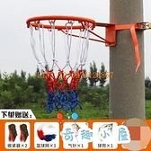 籃球框免打孔兒童壁掛式室內投籃架室外便攜【奇趣小屋】