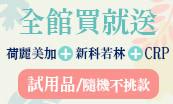 drhuang-fourpics-5f4fxf4x0173x0104_m.jpg