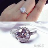 圓形鋯石微鑲水晶戒指韓國韓版歐美飾品潮人關節指環戒指戒子 韓語空間