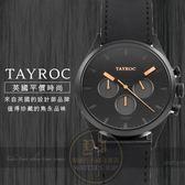 Tayroc英國設計師品牌PIONEER簡約紳士計時腕錶TXM015L公司貨/風靡全球/平價時尚