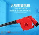 鋰電吹風機除塵器充電式鼓風機