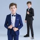 兒童西裝 兒童西裝套裝西服中大童主持人鋼琴演出服男童小西裝花童禮服春夏 韓菲兒