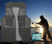 中老年男士馬甲夏季寬鬆無袖多口袋坎肩薄款網眼背心攝影釣魚馬甲  麥琪精品屋