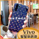星星斜背|Vivo Y20 Y20s Y19 Y17 Y15 Y12 Y50 X50 Pro 可愛少女 插卡手機殼 錢包款 軟殼保護套 悠遊卡