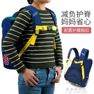 太空書包小學生男女兒童書包1-3-6年級輕便減負學生背包防水帥氣【果果新品】