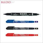 《不囉唆》英士-CD322T 雙頭油性筆 日本進口/耐磨/安全無毒(可挑色/款)【A428002】