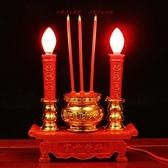 佛燈特批佛前供燈大小號電子香爐富貴燈電蠟燭電池款長明燈供佛具雙十二