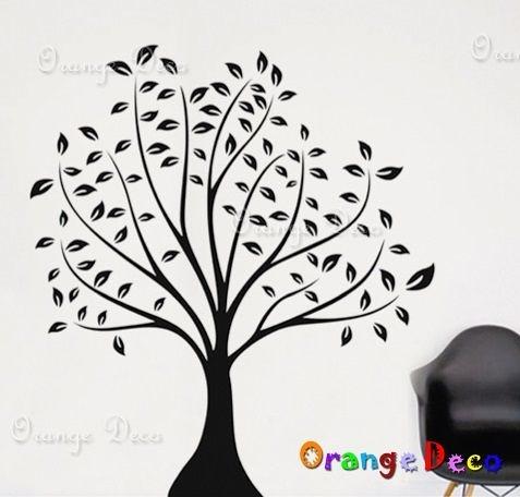 壁貼【橘果設計】樹剪影 DIY組合壁貼/牆貼/壁紙/客廳臥室浴室幼稚園室內設計裝潢