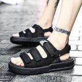 涼鞋男沙灘鞋潮流室外夏天涼拖鞋外穿越南拖鞋 爾碩數位3c