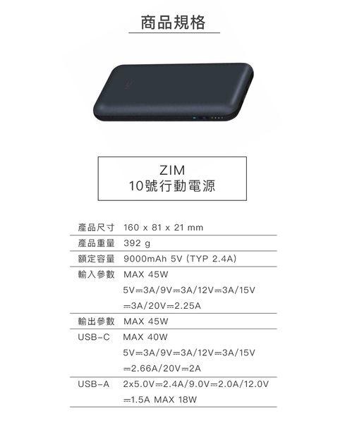 紫米 ZMI 10號 行動電源 15000mAh 支援PD快充 雙向QC快充 3口輸出 iPhone MacBook Switch