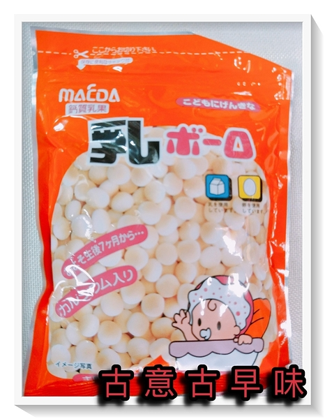 古意古早味  乳球/蛋酥 (120g/包) 懷舊零食 鈣質乳果 嬰兒餅 小饅頭 牛奶餅 日本進口 嬰兒餅乾