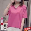 純色V領T恤(5色)L~4XL【7515...