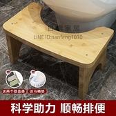 腳凳馬桶凳墊腳踏凳蹲便坐便凳子蹲坑神器家用實木兒童廁所腳踩凳【白嶼家居】
