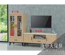 {{ 海中天休閒傢俱廣場 }} J-42 摩登時尚 電視櫃系列 390-5 芮緹黃橡木4尺電視櫃