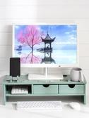熒幕架辦公室台式電腦增高架桌面收納置物墊高屏幕架子顯示器底座【雙十二快速出貨八折】