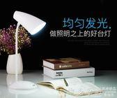 LED桌燈 意路充電LED台燈書桌大學生工作臥室床頭閱讀學習宿舍小迷你燈igo 免運