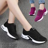 跑步鞋女鞋夏季新款運動鞋女學生透氣網面氣墊鞋輕便減震旅游跑鞋【叢林之家】