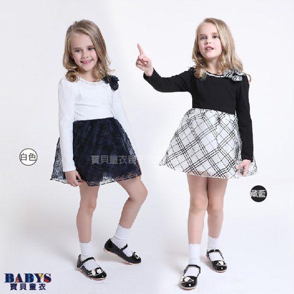 洋裝 華麗珍珠領口紡紗裙 GIRL 長袖連身裙 兩色 寶貝童衣 售完下