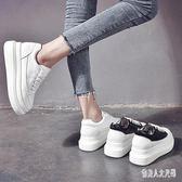 小白鞋女百搭鬆糕內增高女鞋 qw655『俏美人大尺碼』