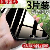iphone8鋼化膜蘋果7Plus全屏3D全覆蓋7p抗藍光8手機貼膜水凝七八    9號潮人館