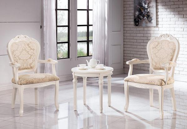 【森可家居】歐風白色圓茶几7HY277-3 法式古典鄉村風 休閒咖啡接待桌